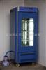 PQX-150-250智能人工气候箱