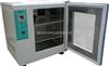 DNP全系列隔水式培养箱DNP系列培养箱