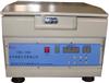 TDL-50B供应台式低速大容量离心机