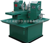 SHM-200双端面磨平机 双端面磨平实验机 双面磨面机