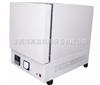 GX-3030高温灰化炉