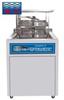 内镜三频数码超声波清洗消毒器