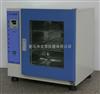 DNP系列隔水式恒温培养箱,光照培养箱,霉菌培养箱