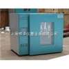 HH.BII-420-S-II電熱恒溫培養箱
