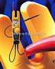 FlukeT5-1000FlukeT5-1000电流电压通断测试仪