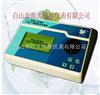 SZ71-GDYQ-301MA2三合一食品安全分析仪