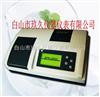SZ71-GDYN-1036SC36通道農藥殘毒快速檢測儀