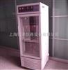 GXZ-158A智能光照培养箱