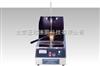 DP/DKL-101石油产品闪点和燃点测定仪/闪点和燃点测定仪//克利夫兰开口杯法闪点和燃点测定仪