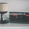 DP-IR-2双波段发射率测试仪/远红外线测试仪/发射率测试仪/发射率检测仪