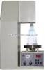 DP-CFC-5水泥游离钙快速测定仪/水泥游离钙检测仪G