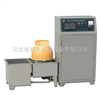 全自动温湿控制仪(混凝土标准养护室专用)