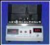 HADDKY-01c闭口闪点测定仪/石油产品闭口闪点测定仪/闭口闪点检测仪