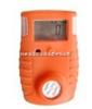 HAD-SNE-301便携式氢气测定仪/便携式氢气检测仪