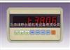 T3806称重显示器/称重控制仪表