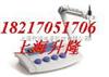 DDS-307A,精科电导率仪,DDSJ-308A,DDS-307