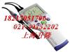 SG3-ELK742,梅特勒电导率仪,SG3-B ,SG3-ELK