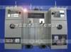 DP-DKY-03石油产品蒸馏测定仪/石油产品蒸馏检测仪