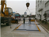 250吨电子防爆大地磅,250吨电子防爆地磅,250吨上海耀华地磅