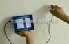 DP-ZBL-F101裂缝宽度观测仪/裂缝宽度测量仪/裂缝观测仪