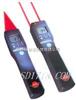红外温度仪TESTO850-1
