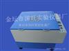 DHZ-DADHZ-DA型大容量冷冻恒温yzc666亚洲城振荡器