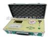 TFC智能普及型土肥測試儀/測土儀/土壤檢測儀