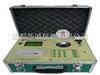 ZNS-1型土肥測試儀/土壤化肥速測儀/土壤養分檢測儀