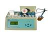 203綜合型土壤養分速測儀/土肥速測儀/測土儀