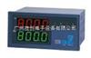 XM908-6XM908-6PID调节仪