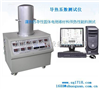 DR-3全自动绝缘材料导热系数测试仪