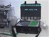 R70B建筑围护结构传热系数检测仪