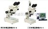 XTZ系列體視顯微鏡(連續變倍型)