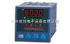 XM808PXM808PPID调节仪