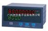 XMJB-N-4XMJB-N-4流量积算仪