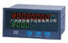 XMJB-M-N-3XMJB-M-N-3流量积算仪