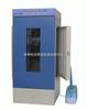 RQH-150/RQH-250人工气候箱