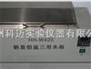 HH-W420/HH-W600三用恒温水箱