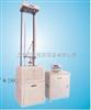 ZHY1000系列压力试验机