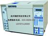 GC9890气相色谱仪