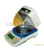 厂家直销电子水分测定仪EMA-100 EMA-50 价格 EMA-20 SC-10 MA35厂家直销