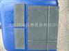 200×150×4mm石棉水泥加压板