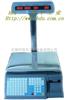 收银秤SY—A系列台式电子秤**条码电子秤**电子秤生产厂家