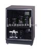 HDL-58居家防霉防潮箱 防潮干燥柜 低温低湿样品柜