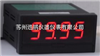 SPA-96BDA苏州直流电流表,电流表