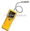 AZ7201AZ7201气体检测仪