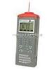 AZ9612AZ9612紅外測溫儀