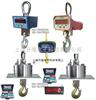 葫芦岛电子吊秤,漳州电子吊秤,鄂尔多斯电子吊秤,阳泉电子吊秤