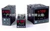 WEST8600WEST8600塑料行业控制器