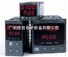 P4700P4700限位控制器